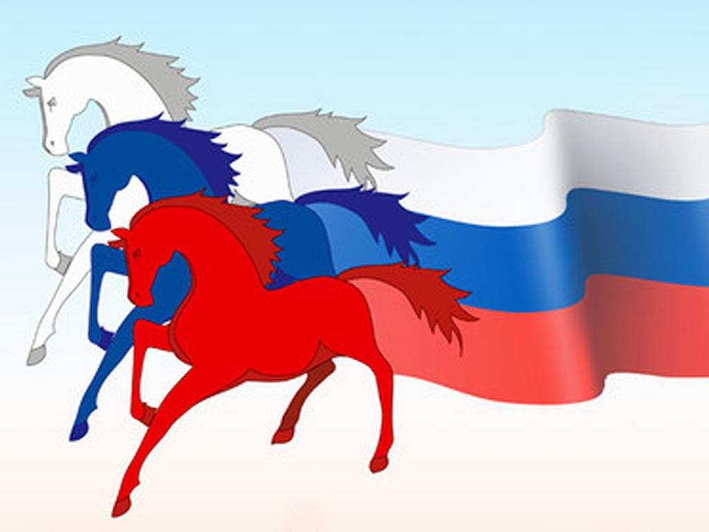 день россии картинки распечатать больших панд стремительно